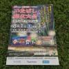 [イベント]第56回 いたばし花火大会2015 来年のための覚書