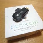 [レビュー]クロームキャスト(Chromecast)でAmazonプライムビデオを楽しもう!
