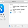 [Mac]Bluetoothを切るにする、が出来ない(切断できない)不具合解決