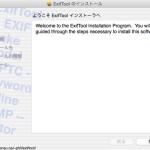 [動画管理]MacでExifToolを使って撮影日時を変更する方法!