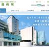 [出産準備]豊島病院で出産するための準備