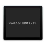 [PHP]ImageMagickライブラリーで簡単に画像処理!