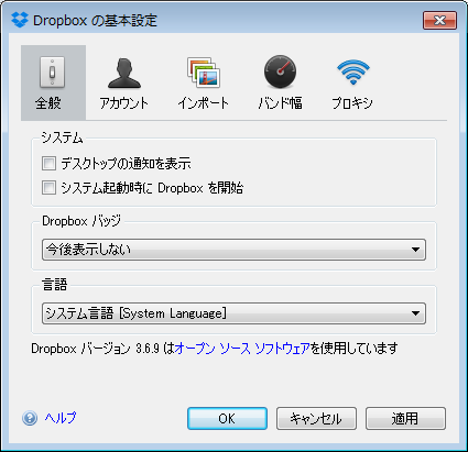 dropbox20150730-3