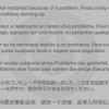 [解決]問題が発生したためコンピュータを再起動しました。(Macが勝手に再起動する)